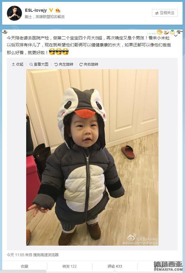 JY积极响应国家二胎政策 小米粒喜获兄弟
