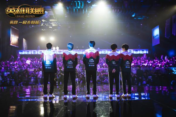 4月29日RNG与WE的对决 谁将代表中国出征MSI