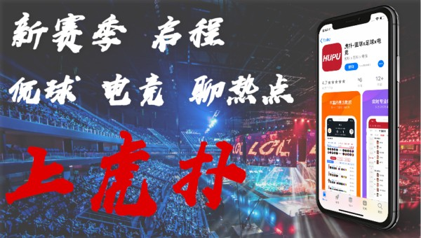2019英雄联盟职业联赛合作伙伴公布